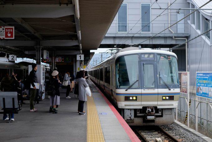 京都行き252M