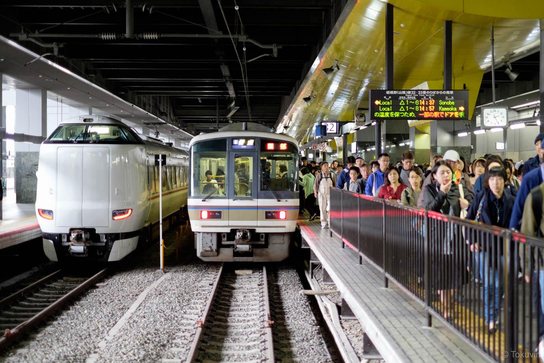 京都駅に到着した252M。