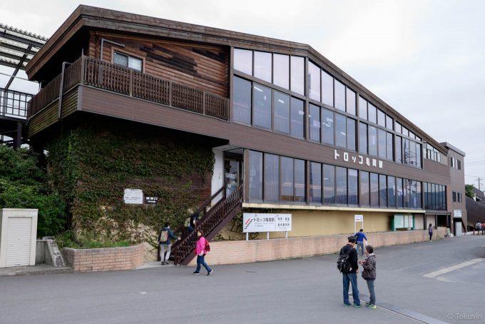 トロッコ亀岡駅舎