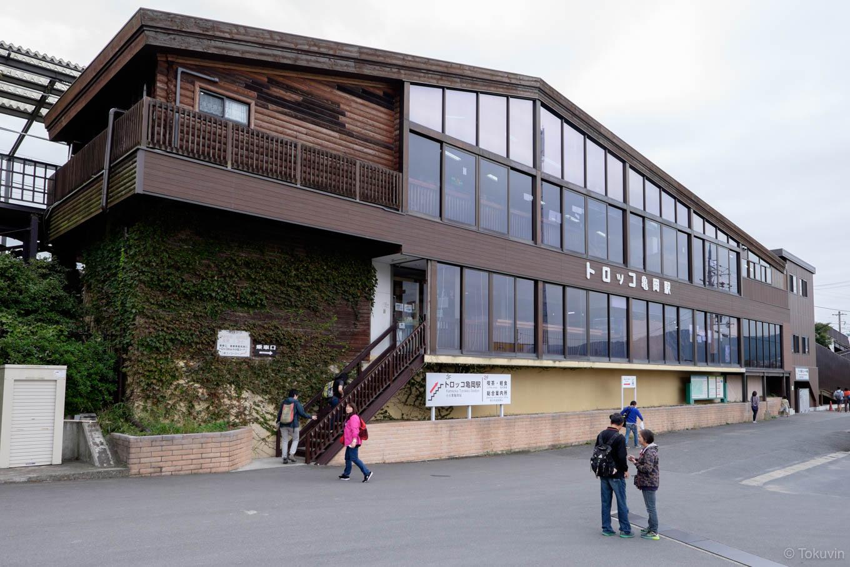 トロッコ亀岡駅舎。