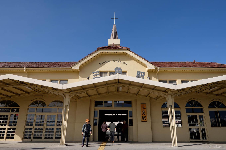 三角駅舎。