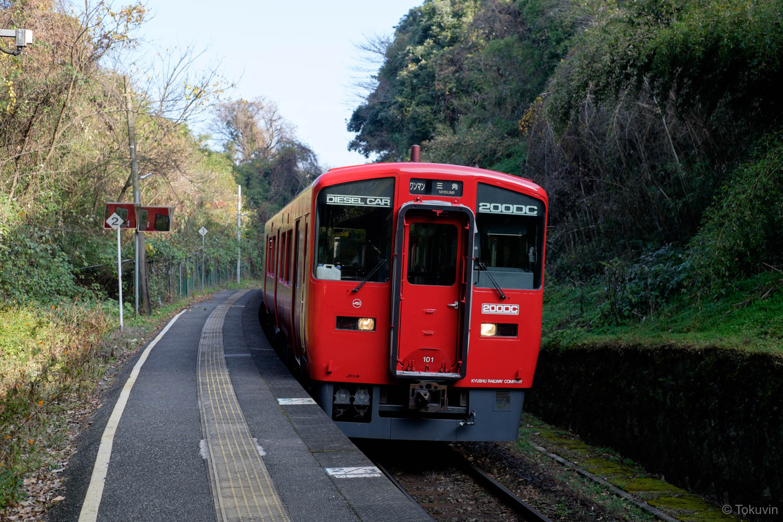 赤瀬駅に入線する、普通列車の三角行き 529D。