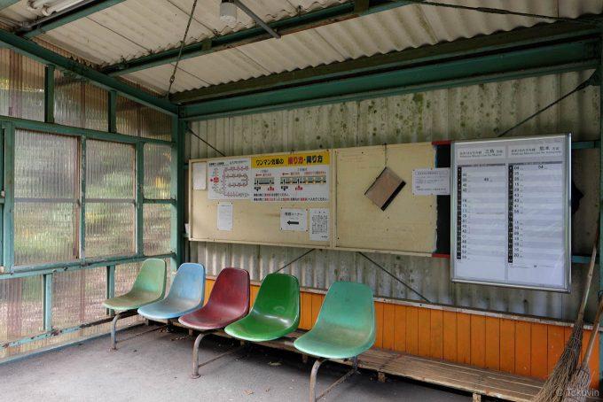 駅ノートのある待合所 (X-T1 + XF16mm F1.4R)