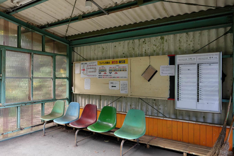 駅ノートのある待合所。