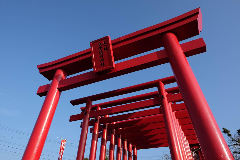 大榮稲荷神社。
