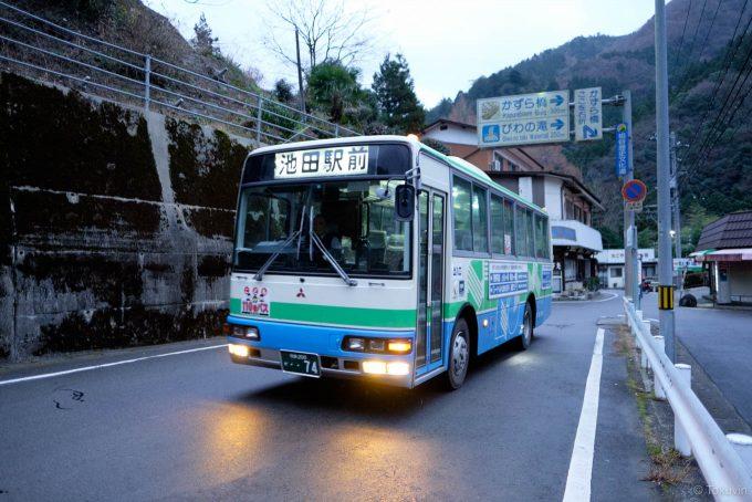 大歩危駅へ向かうバス