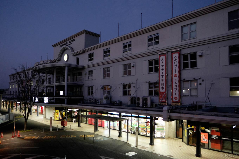 熊本駅舎。