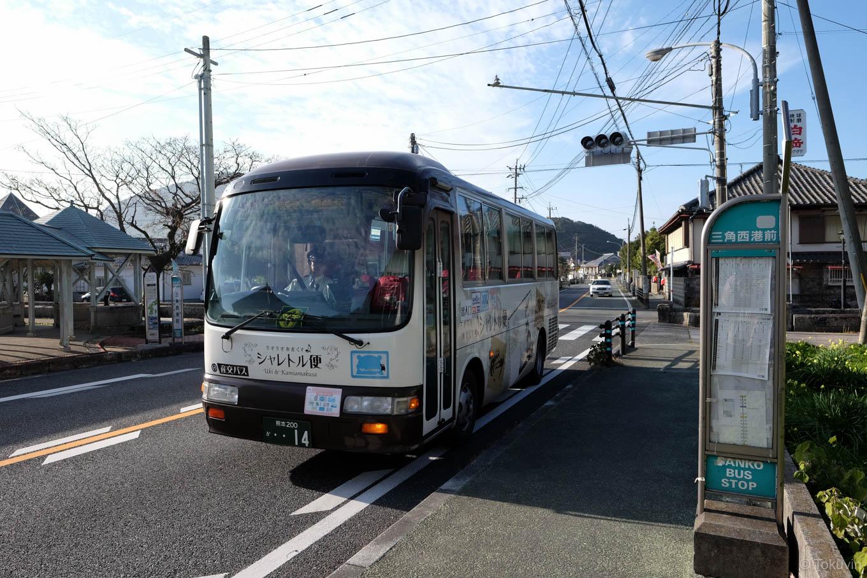 バスで駅に戻る。