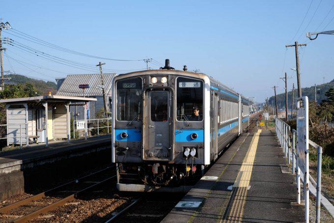 三角行き 537D