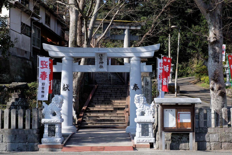住吉神社。