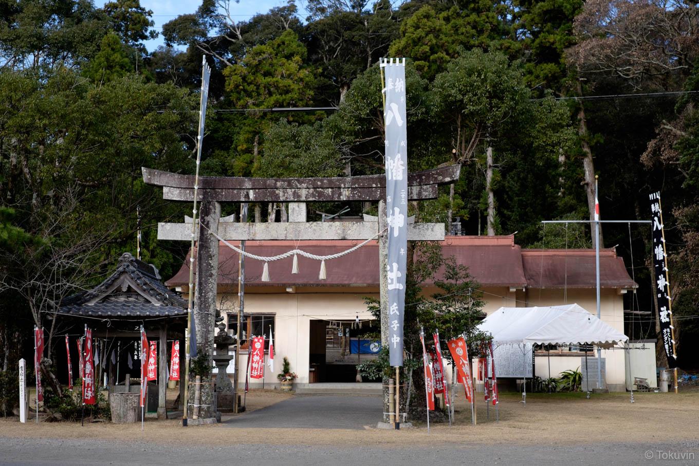 大里八幡神社。