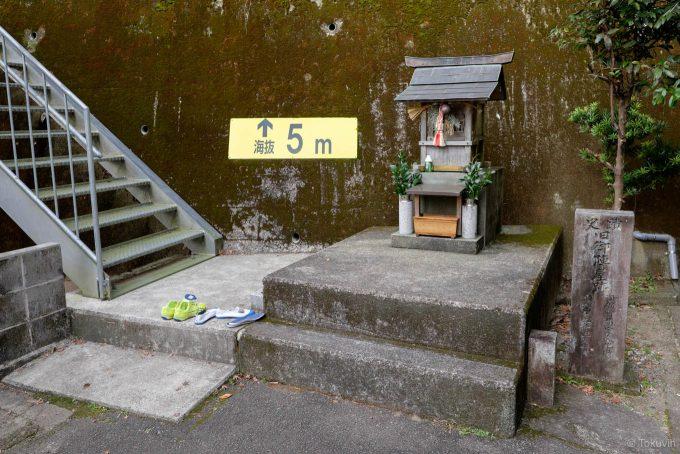 住宅地の中にある陣屋跡と上り口 (X-T1 + XF16mm F1.4R)