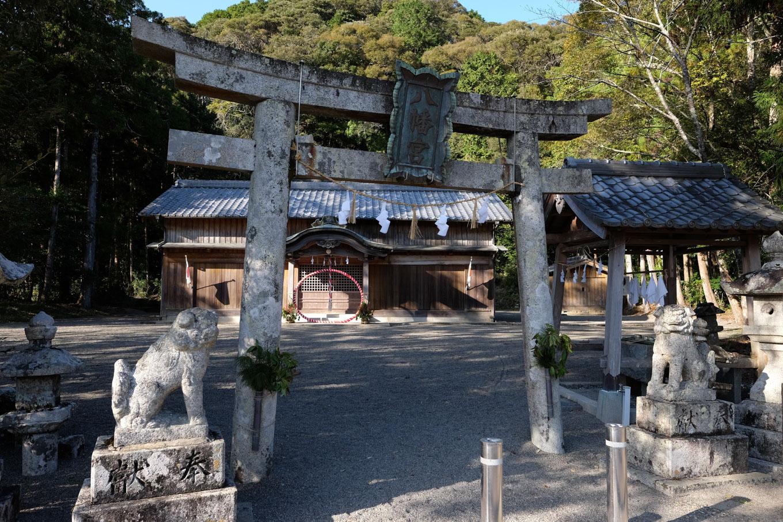 甲浦八幡宮。