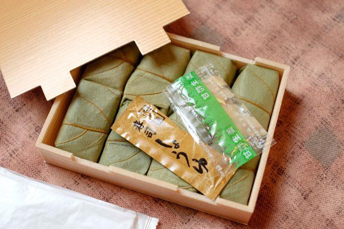 寿司の収められた容器