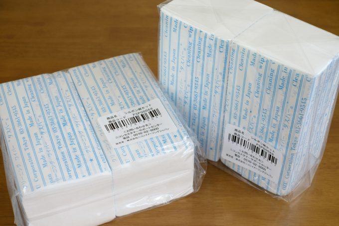 Nikon シルボン紙セット
