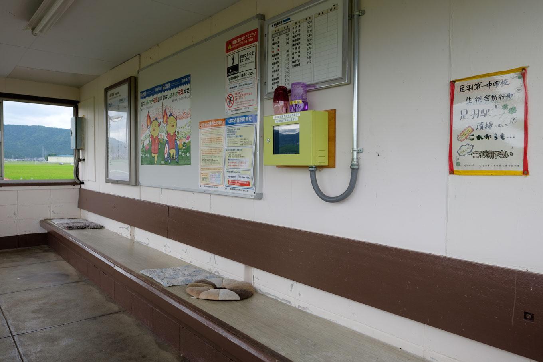 足羽駅の待合所。
