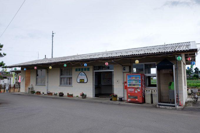 越前東郷 駅舎 (X-T1 + XF16mm F1.4R)