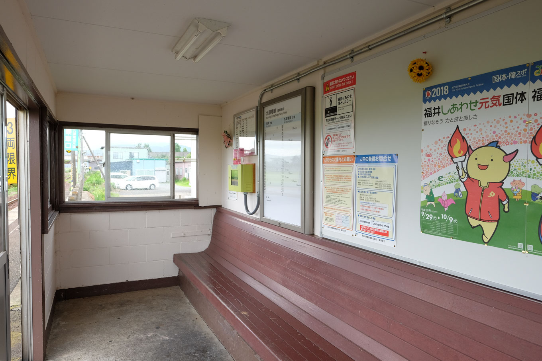 六条駅の待合所。