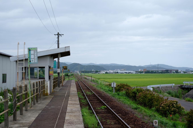 六条駅ホーム。