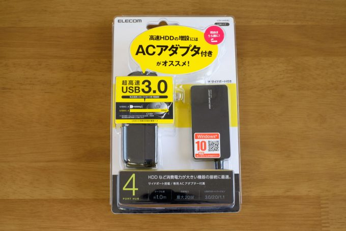ELECOM 4ポートUSBハブ U3H-A408SBK