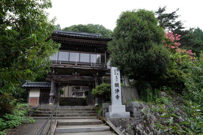 願浄寺の鐘楼門 (FUJIFILM X-T1 + XF16mm F1.4R)