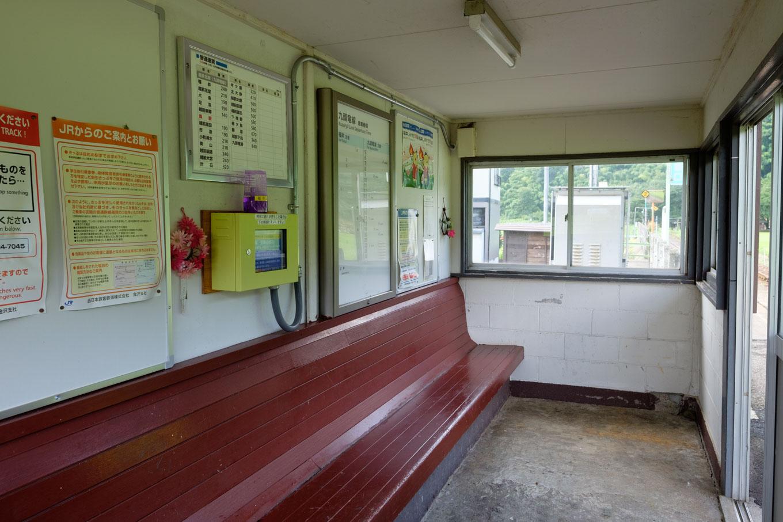 一乗谷駅の待合所。