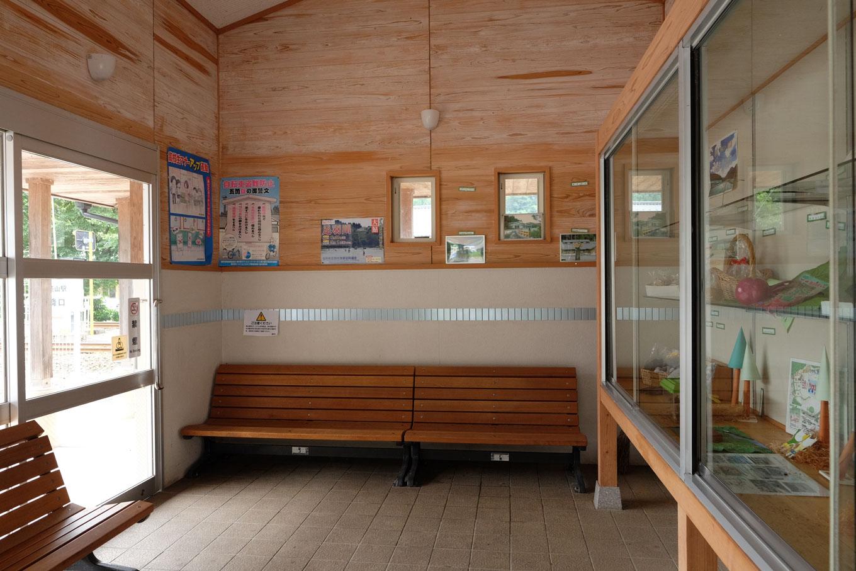 美山観光ターミナル待合室。
