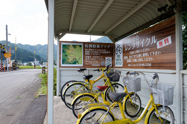 駅前の無料レンタサイクル。