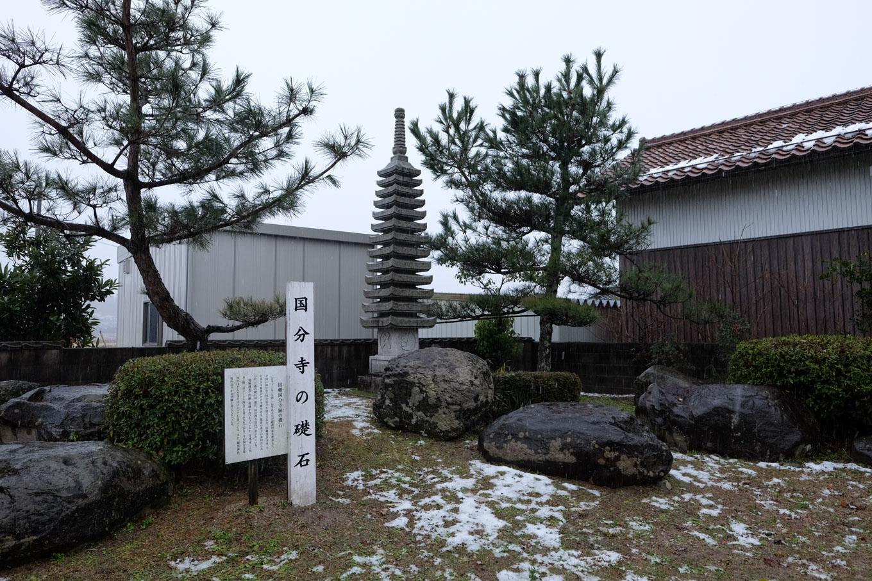 因幡国分寺の礎石。