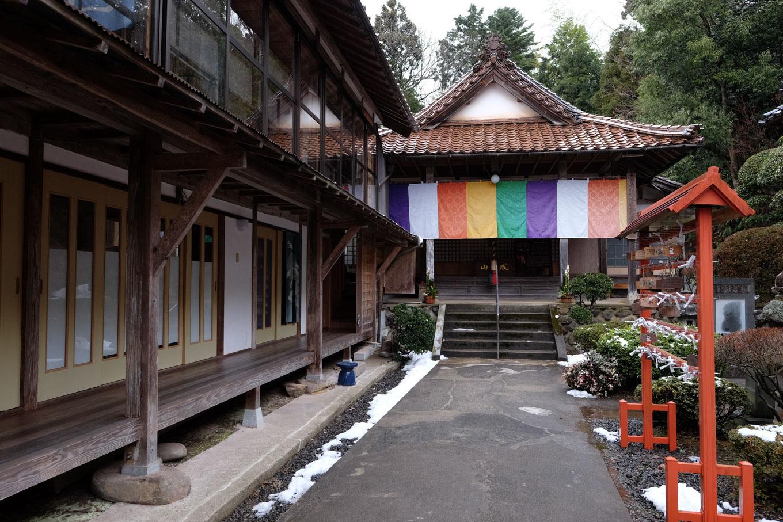 成田山清龍寺。