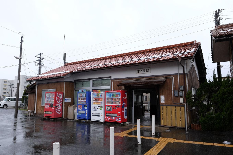 津ノ井駅舎。