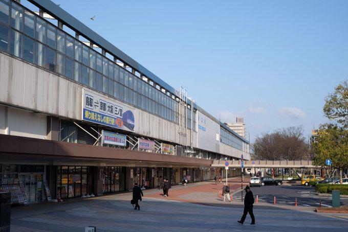 快晴の鳥取駅 (FUJIFILM X-T1 + XF16mm F1.4R)