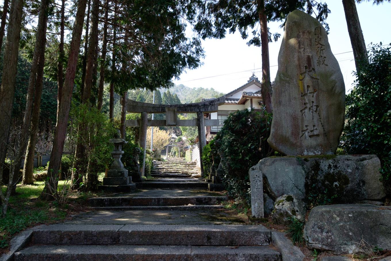 犬山神社参道。