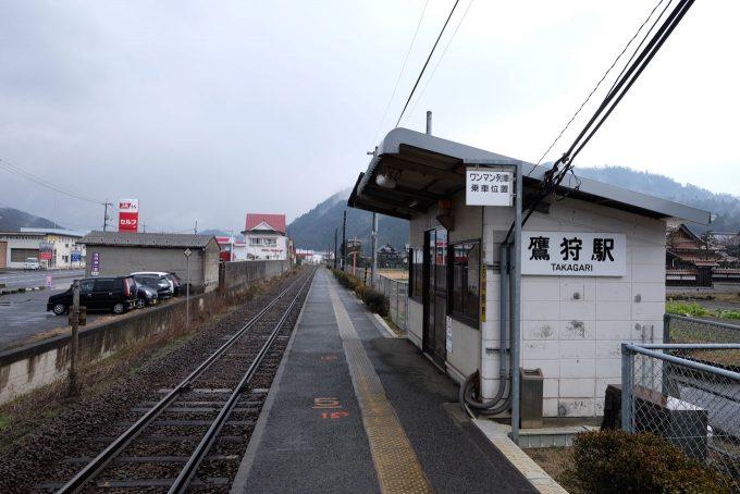 鷹狩駅ホーム (FUJIFILM X-T1 + XF16mm F1.4R)