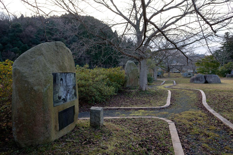 石碑の並ぶ八上姫公園。