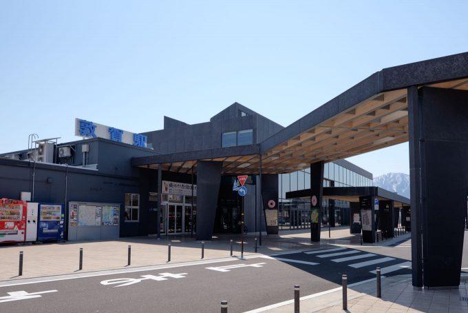 敦賀駅舎 (FUJIFILM X-T1 + XF16mm F1.4R)