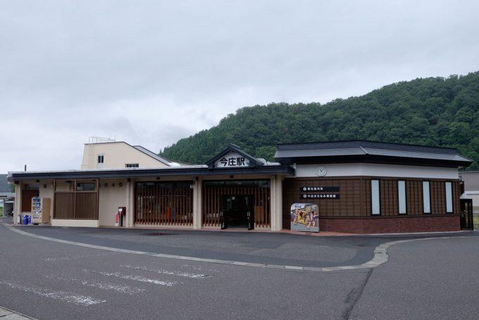 今庄駅舎 (FUJIFILM X-T1 + XF16mm F1.4R)