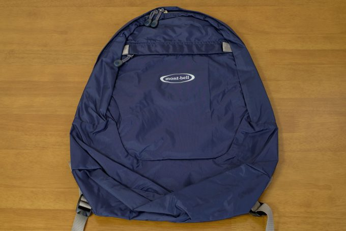 mont-bell Pocketable Daypack 15