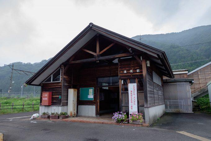 湯尾駅舎 (FUJIFILM X-T1 + XF16mm F1.4R)