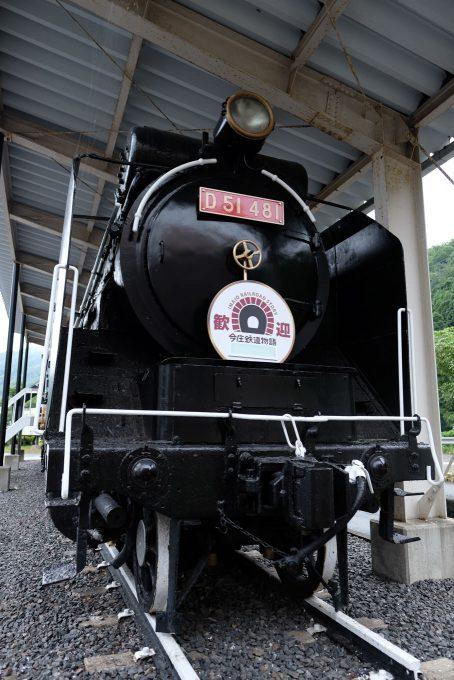 駅裏に保存される蒸気機関車 (FUJIFILM X-T1 + XF16mm F1.4R)
