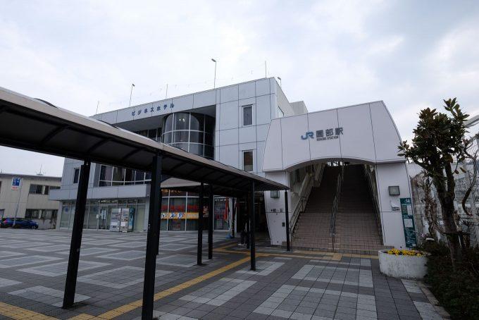 園部駅西口 (FUJIFILM X-T1 + XF10-24mm F4R)