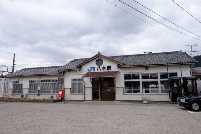 八木駅舎 (FUJIFILM X-T1 + XF16mm F1.4R)