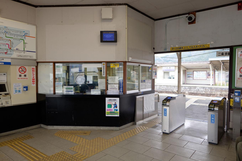 八木駅改札口。