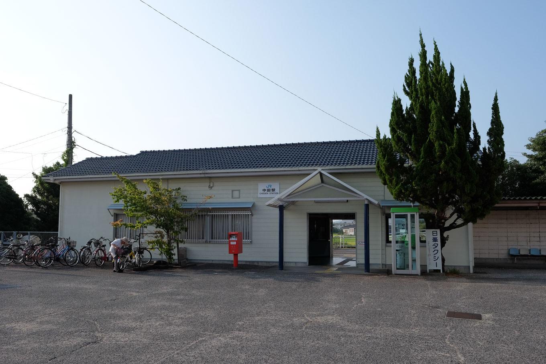 中田駅舎。