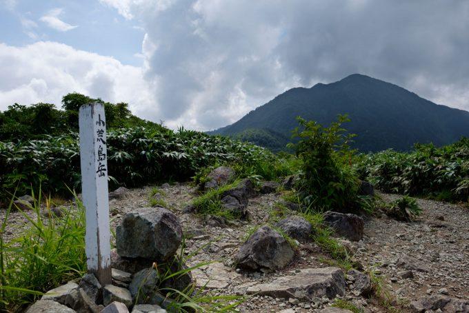 小荒島岳から望む荒島岳 (FUJIFILM X-T1 + XF16mm F1.4R)