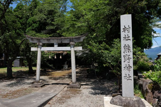 城山の麓にある熊野神社 (FUJIFILM X-T1 + XF16mm F1.4R)