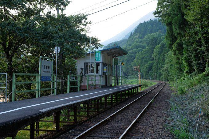 緑に囲まれた下唯野駅 (FUJIFILM X-T1 + XF35mm F1.4R)
