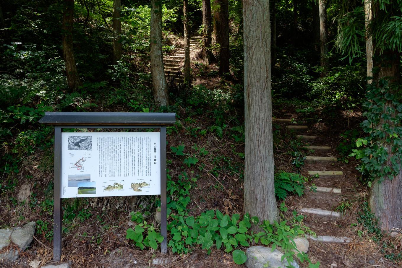 城山遊歩道の入口。