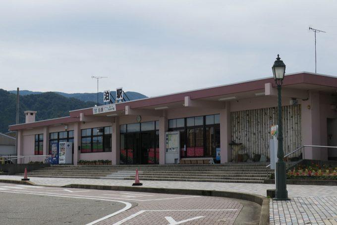 あいの風とやま鉄道 泊駅