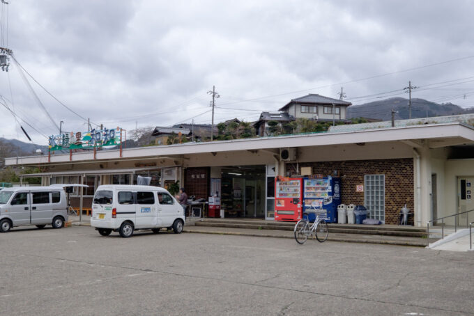 和知駅舎 (FUJIFILM X-T1 + XF10-24mm F4R)